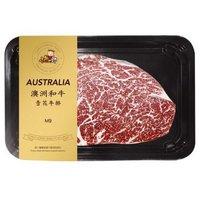 小牛一郎 原切牛排 澳洲进和牛 200g/片 雪花M9