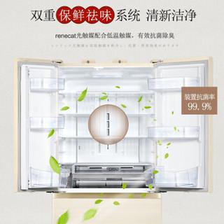 【官方直营】东芝(Toshiba)大容量冰箱549升  快速微冻 解冻光触媒杀菌净味独立双冷却系统 GR-RM576WE-PG1A6