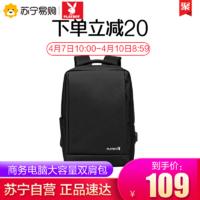 PLAYBOY/花花公子男士双肩包大容量休闲电脑包男背包书包新款包包