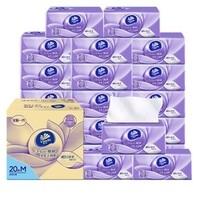 Vinda 维达 棉韧系列 抽纸 3层100抽*20包  *3件