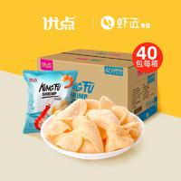 【虾选】功夫零食薯片虾片20包一箱