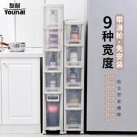 友耐(Younal)夹缝收纳置物架抽屉式夹缝收纳柜塑料15CM16CM18CM超窄厨房缝隙置物架