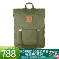 北极狐双肩包大容量背包时尚背包电脑包男女24210 620绿色16L