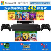 微软 Xbox One S/X 家用体感游戏机1TB国行 OneX 体感运动套装