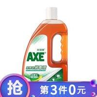 斧头牌AXE衣物消毒液婴儿衣物除菌家用室内地板宠物消毒水杀菌 1.6L *3件