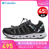 哥伦比亚男鞋透气溯溪鞋城市户外运动轻便速干涉水两栖鞋DM1237