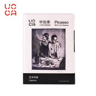 UCCA尤伦斯 毕加索艺术衍生品PU手账本日记本笔记本礼物创意文具