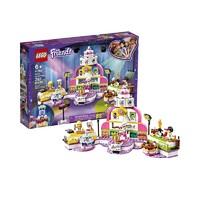 LEGO 乐高 好朋友系列 41393 大型烘焙秀