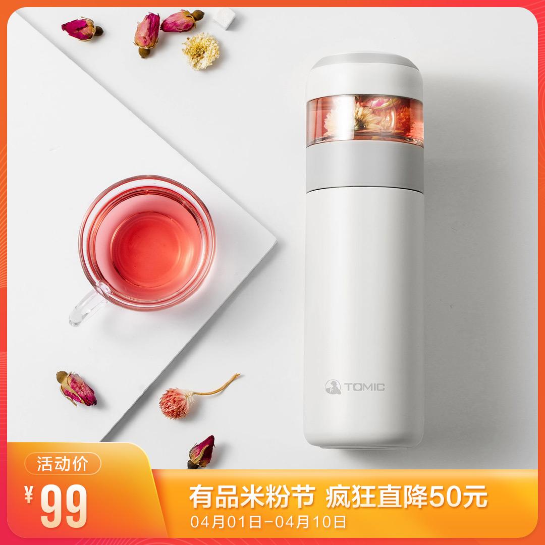 特美刻茶水分离保温杯 知性白-316内胆 370ml