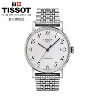 Tissot天梭官方正品魅时机械钢带男士时尚简约手表男表