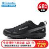哥伦比亚户外男鞋防水防滑透气缓震轻便登山徒步鞋DM2072