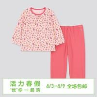 婴儿/幼儿 睡衣(长袖) 420064
