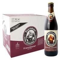 Franziskaner 范佳乐 (教士)小麦黑啤酒 450ml*12瓶  *2件