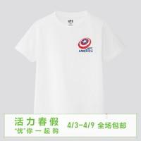 童装/亲子装 (UT) MARVEL印花T恤(短袖) 422779