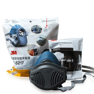 3M HF-5217 KN95硅胶防尘面具 面具+1703滤棉*10片