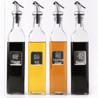 abay 玻璃方體油瓶 500mL*4