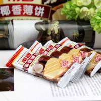 Nanguo 南国 椰香薄饼干 甜味 160g