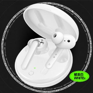 OPPO Enco系列 Enco W31 真·无线蓝牙耳机