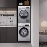 SIEMENS 西门子 XQG90-WG42A1U00W+WT47W5601W 9KG 热泵洗烘套装
