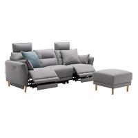 CHEERS 芝华仕 S50316M 三人位电动沙发组合 晨灰色