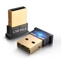 HONGDAK USB蓝牙适配器 4.0