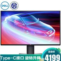 戴尔(DELL)U2720Q 27英寸4K超清显示器IPS四边微边框旋转升降 HDR400不闪屏