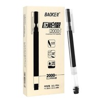 BAOKE 宝克 PC3808 巨能量大容量中性笔 12支/盒