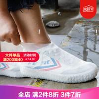 宝优妮雨鞋套防水雨天防滑加厚耐磨下雨鞋 透明色1双装 L码 *3件