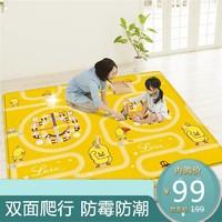 双面宝宝爬行垫婴儿客厅爬爬垫家用无味防潮儿童地垫 M5双面婴儿爬行垫 200*180*1cm