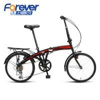 永久折叠自行车20寸高碳钢车架7级变速前V刹后抱刹男女成人学生通用单车QJ009-2