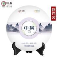 Chinatea 中茶 云南普洱生茶饼 357g