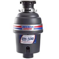 BECBAS 贝克巴斯 DM-500 抑菌型 垃圾处理器