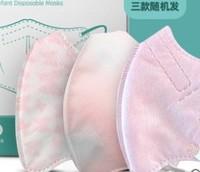 安可新 兒童一次性防護口罩 6片裝