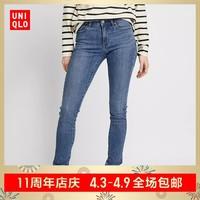 女装 高弹力牛仔裤(水洗产品) 418864 优衣库UNIQLO