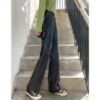 YUZHAOLIN 俞兆林 女士高腰闊腿牛仔褲