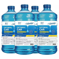 汽车夏季玻璃水0度1.3升单瓶装几款包装随机发货