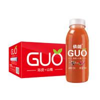 依能 GUO山楂+陈皮山楂果汁饮料350ml×15瓶/箱整箱 *2件