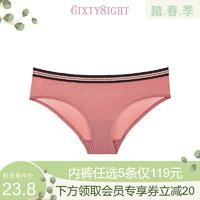 6IXTY8IGHT 68官方简约时尚纯色柔软舒适裆棉质女士内裤PT08048 *5件