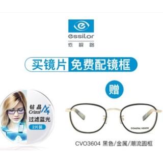essilor 依视路 钻晶A4 1.60折射率 非球面镜片*2片装 赠眼镜框 +凑单品