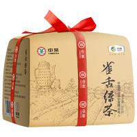 Chinatea 中茶 明前特級 雀舌綠茶 250g