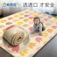 帕克伦宝宝爬行垫加厚婴儿客厅xpe拼接泡沫地垫儿童家用爬爬垫