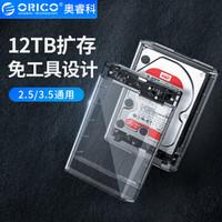 奥睿科(ORICO)3.5英寸移动硬盘盒USB3.0 SATA串口笔记本台式机外置固态机械硬盘盒子 透明3139U3