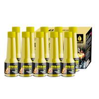 Astree汽车燃油宝除积碳清洗加剂节气门除碳剂 10瓶装 *2件
