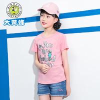 大黄蜂  儿童可爱洋气短袖T恤