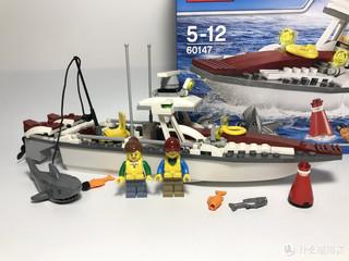 乐高城市系列60147渔船