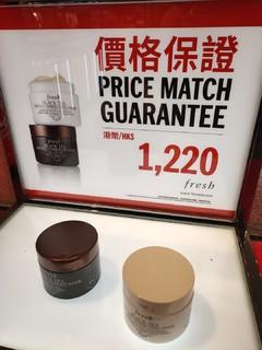 香港DFS里雅诗兰黛100ml小棕瓶