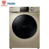 9日0点到1点,需plus,Haier 海尔 EG10014HB709G 10KG 洗烘一体机