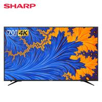夏普(SHARP)70X6A 70英寸4K超高清日本原装液晶平板电视
