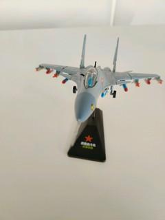 桌面小物件——舰载歼15战斗机