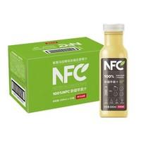 农夫山泉 NFC果汁饮料 100%NFC新疆苹果汁300ml*24瓶 整箱装 *2件